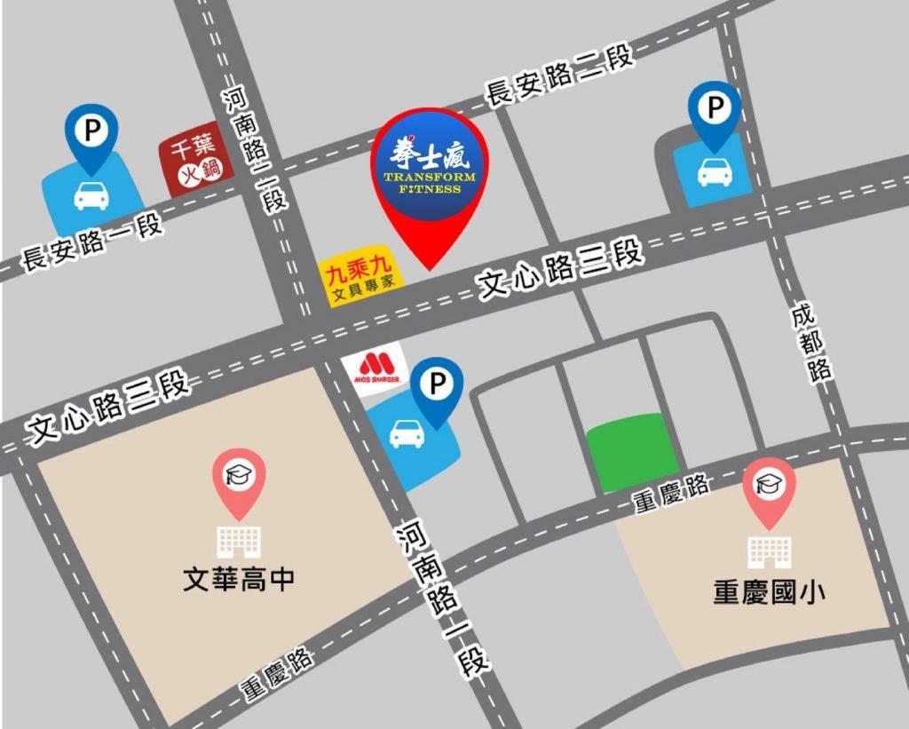 位於台中西屯區文心路上的拳士瘋健身房,交通超方便